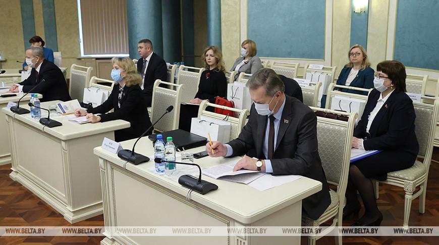 Состоялось выездное расширенное заседание Президиума Совета Республики