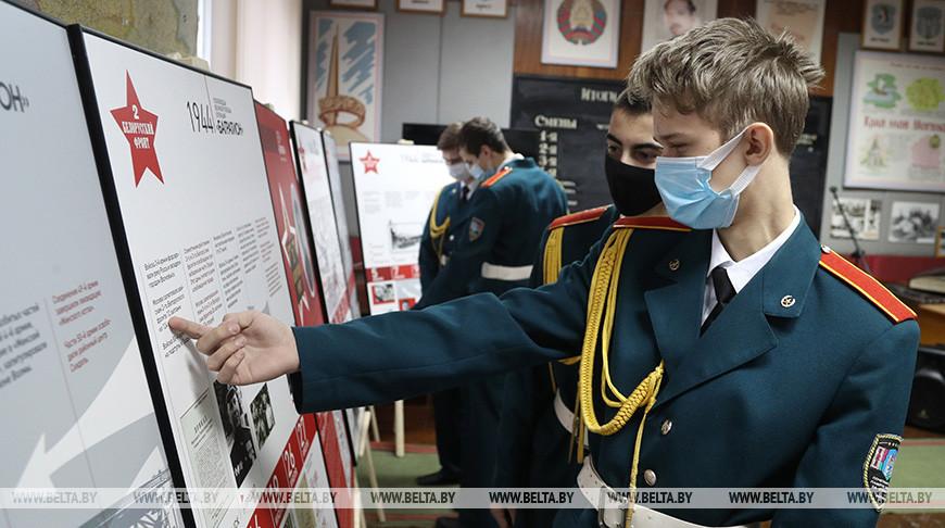 """Выставочный проект об операции """"Багратион"""" стартовал в Могилеве"""