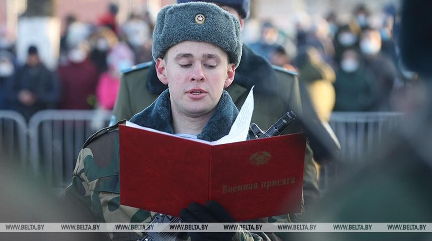 Новобранцы 103-й воздушно-десантной бригады приняли присягу