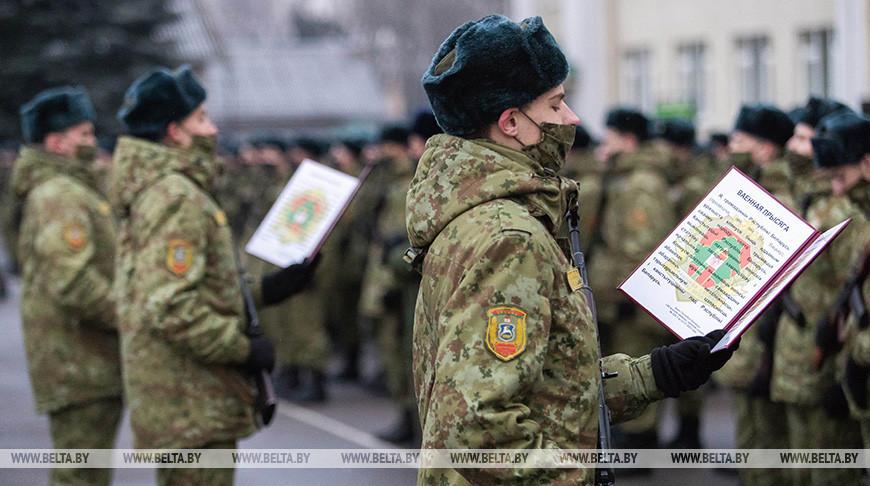 Пограничники нового пополнения приняли военную присягу