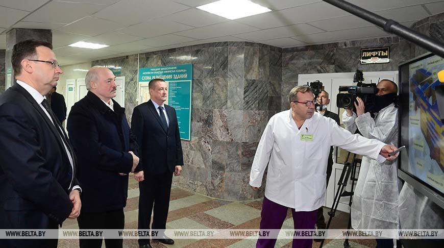 Лукашенко посетил Могилевскую областную клиническую больницу
