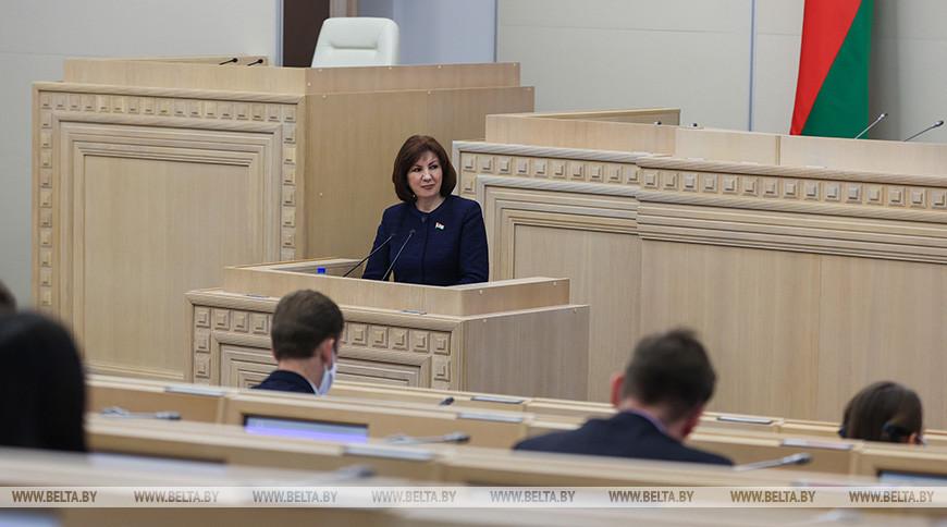 Кочанова встретилась с участниками VIII Белорусско-российского молодежного форума