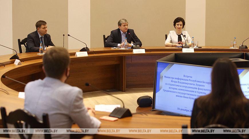Луцкий: при принятии решений на уровне министерства важна обратная связь с молодежью