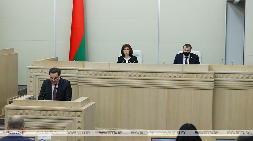 В Совете Республики прошло заседание четвертой сессии