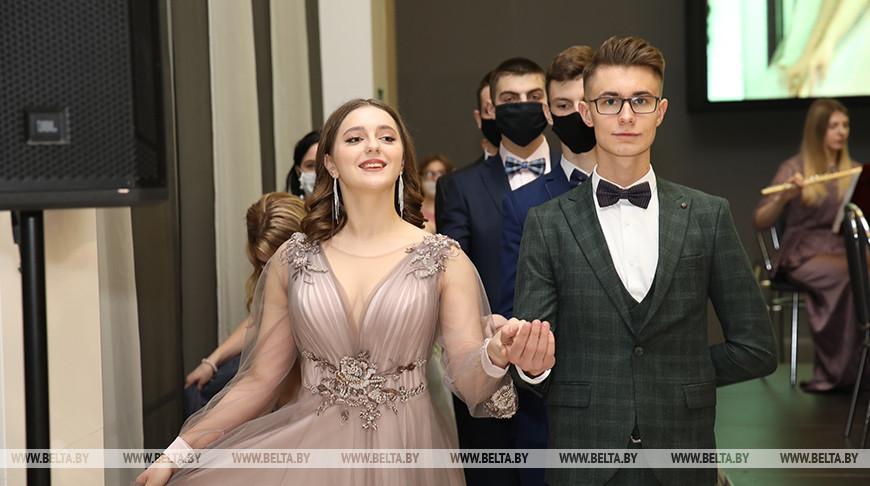 Областной новогодний бал собрал талантливую молодежь в Гомеле