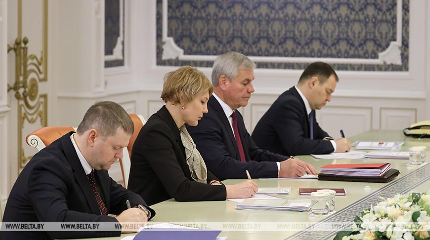 Лукашенко провел совещание по подготовке VI Всебелорусского народного собрания