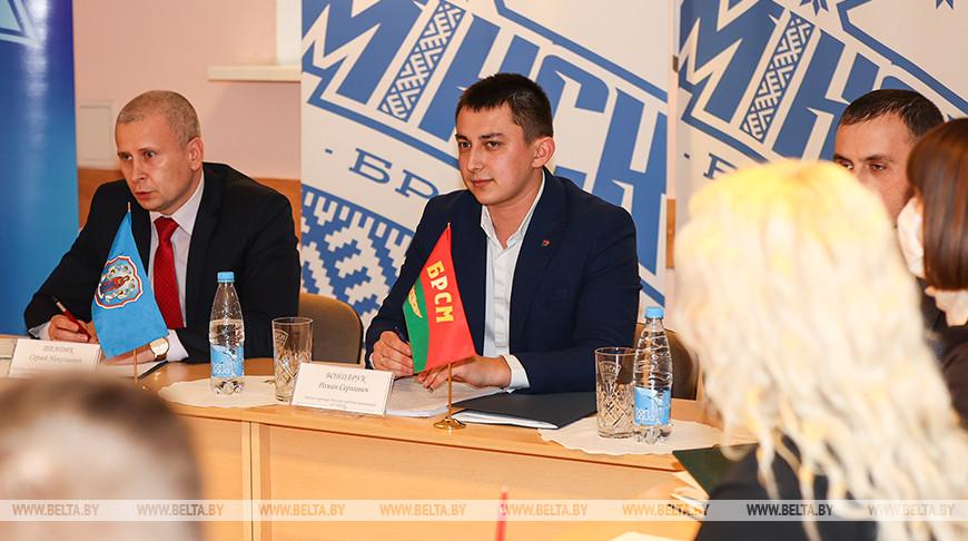 Пленум БРСМ по выдвижению делегатов на Всебелорусское народное собрание прошел в Минске