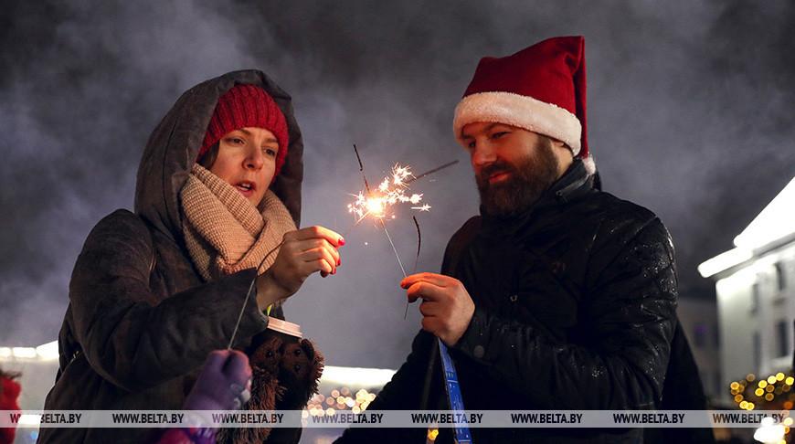Брестчане отпраздновали Новый год