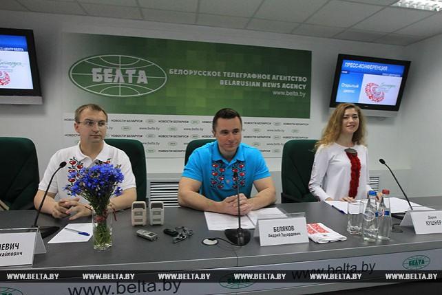 """Пресс-конференция """"Открытый диалог """"Беларусь - крынiца натхнення"""" прошла в пресс-центре БЕЛТА"""