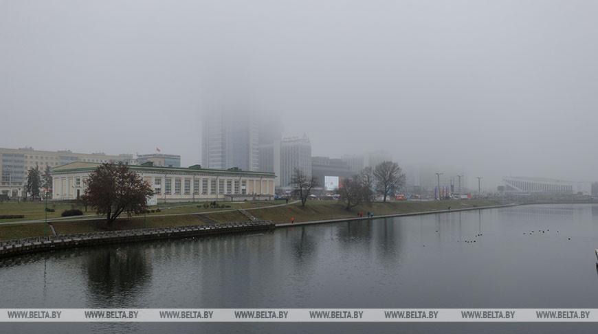 Сильный туман в Минске