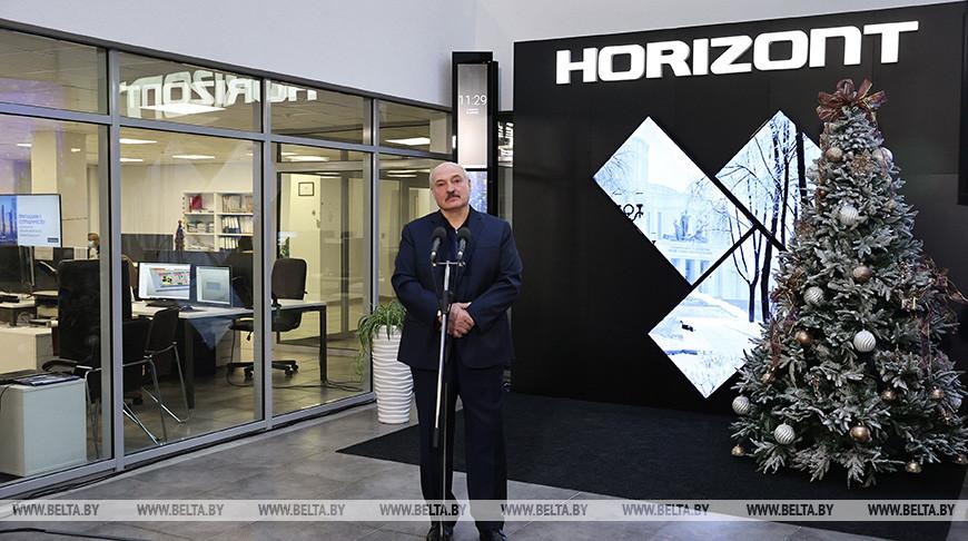 """Лукашенко про """"Горизонт"""": не жалею, что сохранил это производство"""