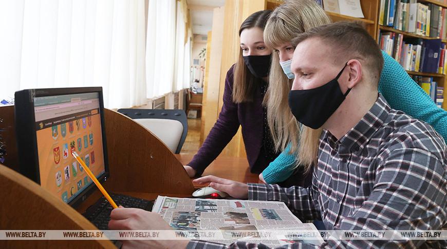Сотрудники Могилевской областной библиотеки удостоены спецпремии Президента
