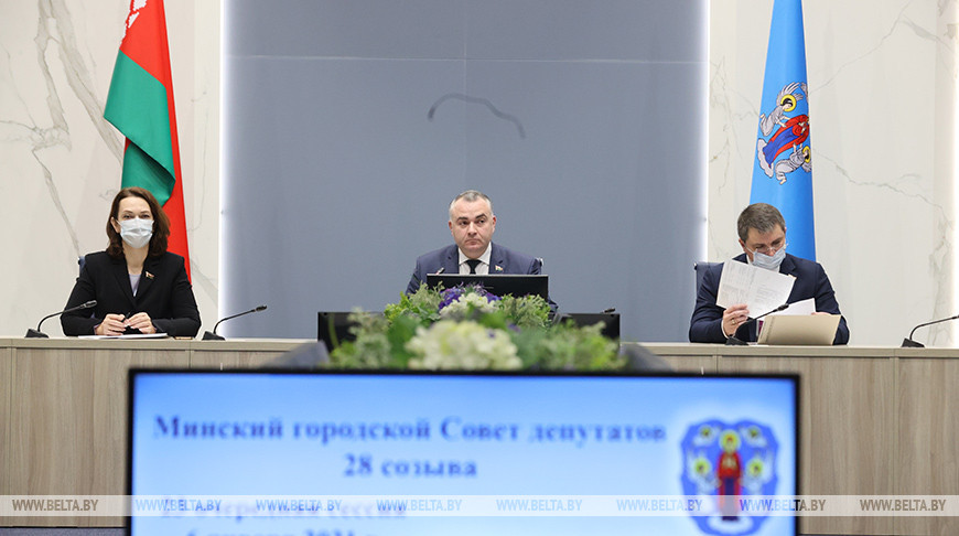 Минский городской Совет депутатов определил 55 делегатов на ВНС