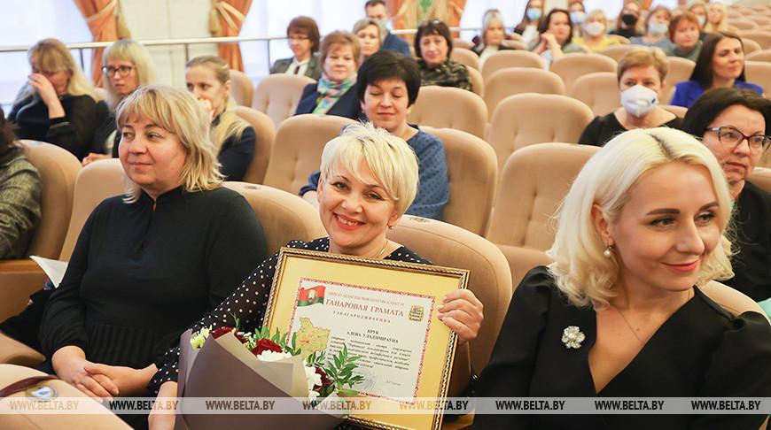 Награждены лучшие соцработники Минской области