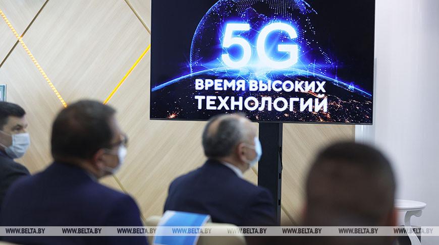 """""""Белтелеком"""" завершил тестирование сети 5G и готов ее внедрять"""