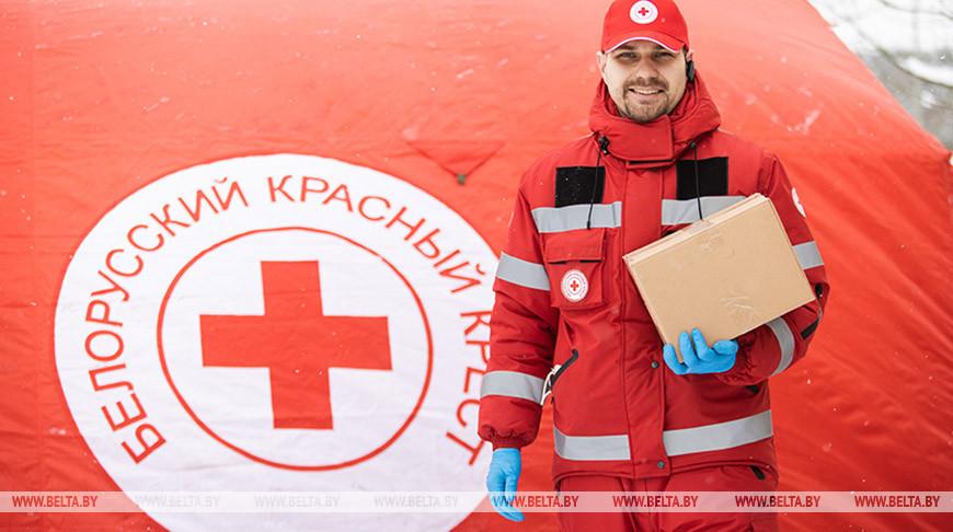 Красный Крест оборудовал пункт обогрева возле Дома ночного пребывания в Минске