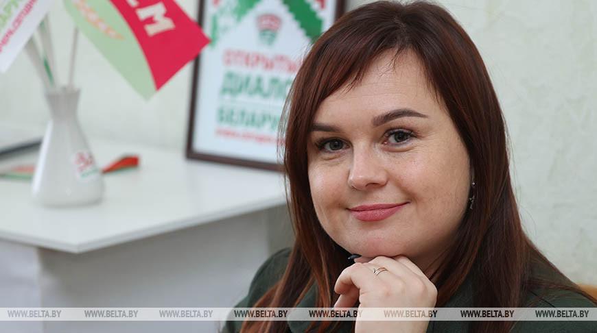 Алеся Гордиенко - делегат VI Всебелорусского народного собрания