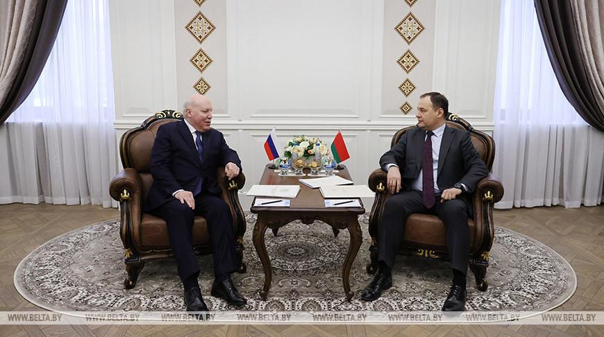 Головченко встретился с послом России