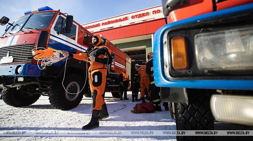 Пожарная аварийно-спасательная часть №30 Минска
