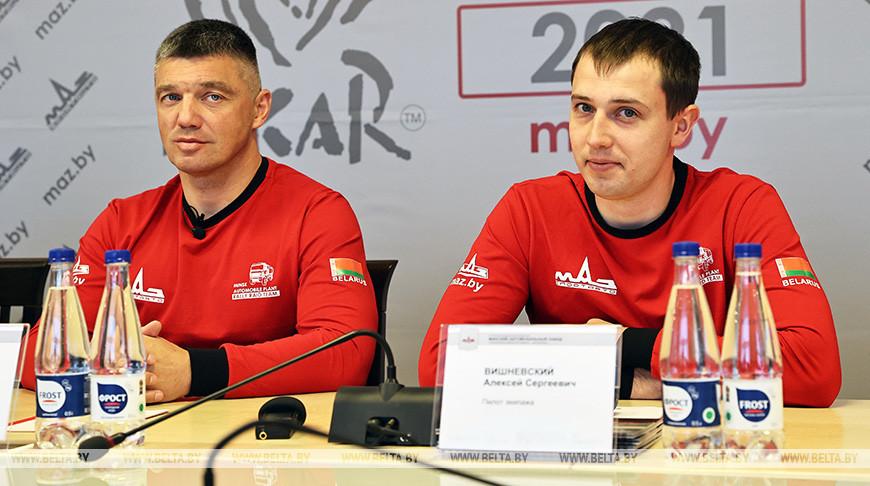 "Команда ""МАЗ-СПОРТавто"" провела пресс-конференцию в Минске"