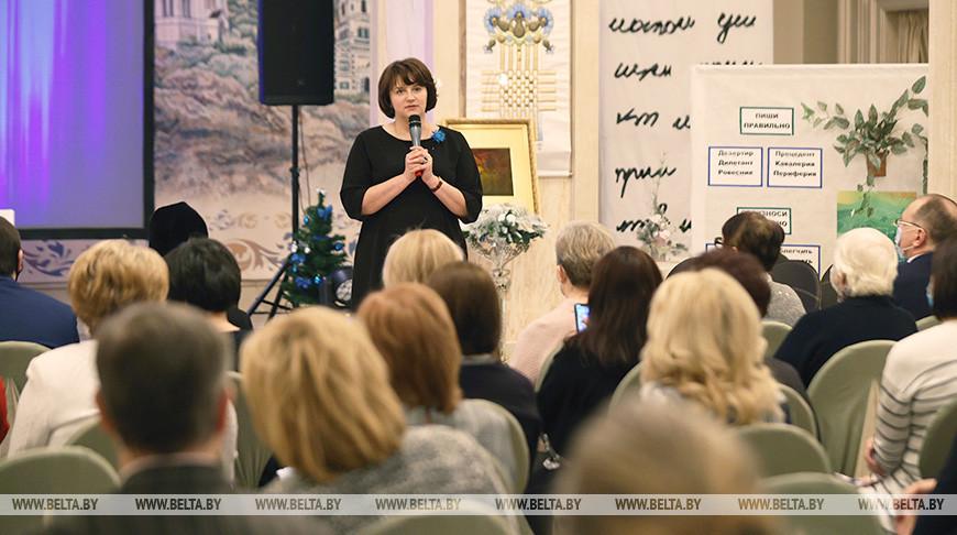 Белорусский союз женщин дал старт акции к Году народного единства