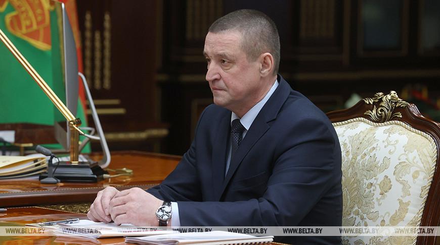 Лукашенко принял с докладом губернатора Могилевской области