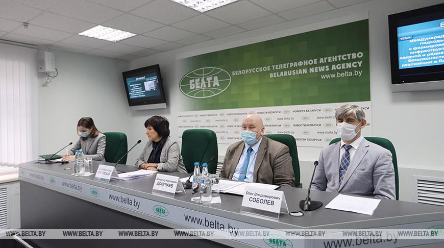 Брифинг о международных подходах в сфере ядерной и радиационной безопасности прошел в БЕЛТА