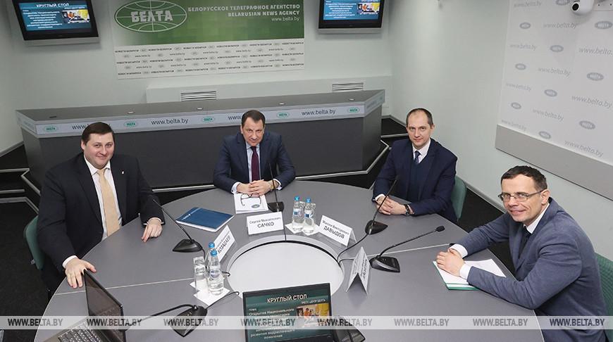 Открытие Национального детского технопарка обсудили на круглом столе в БЕЛТА