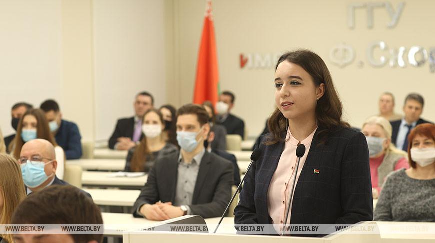 В Гомельском университете им.Ф.Скорины провели встречу студентов с Президентом по видеосвязи