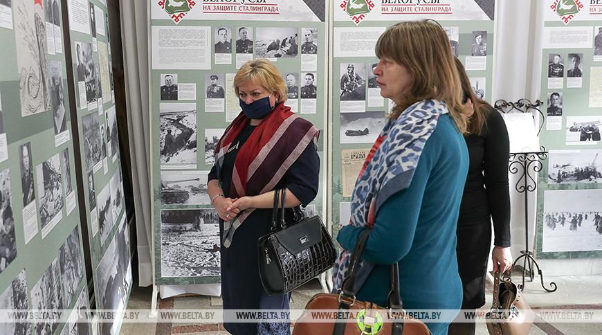В Кобрине открылась выставка, посвященная годовщине окончания Сталинградской битвы