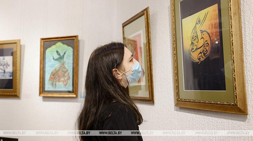Выставка иранского искусства открылась в Минске