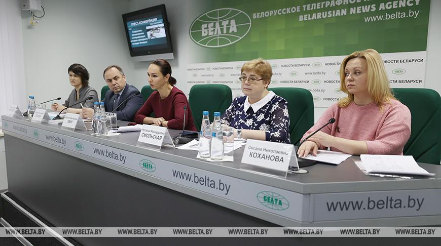 Пресс-конференция о сохранении историко-культурного наследия Беларуси прошла в БЕЛТА