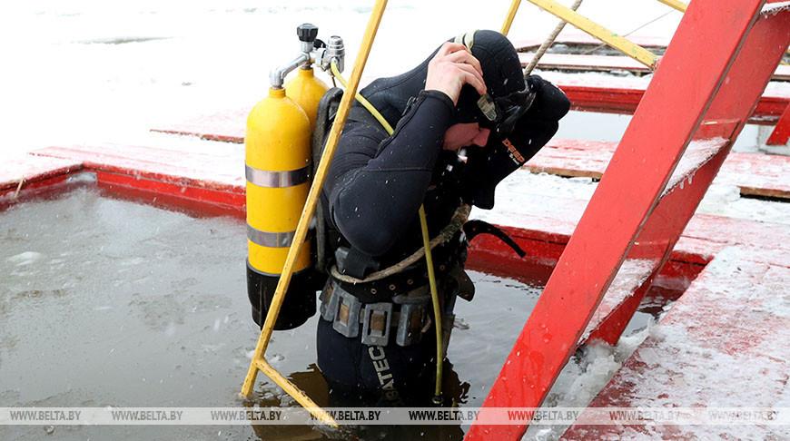 Зимний сбор военных водолазов проходит в Могилеве