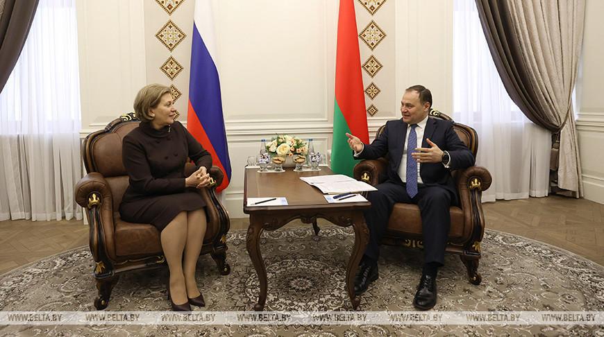 Головченко встретился с руководителем Роспотребнадзора
