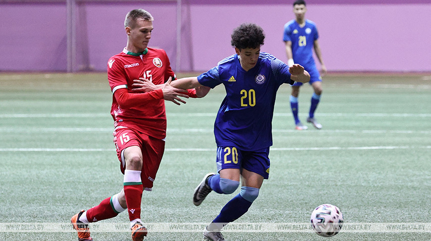 Белорусские футболисты уступили казахстанцам на турнире в Минске