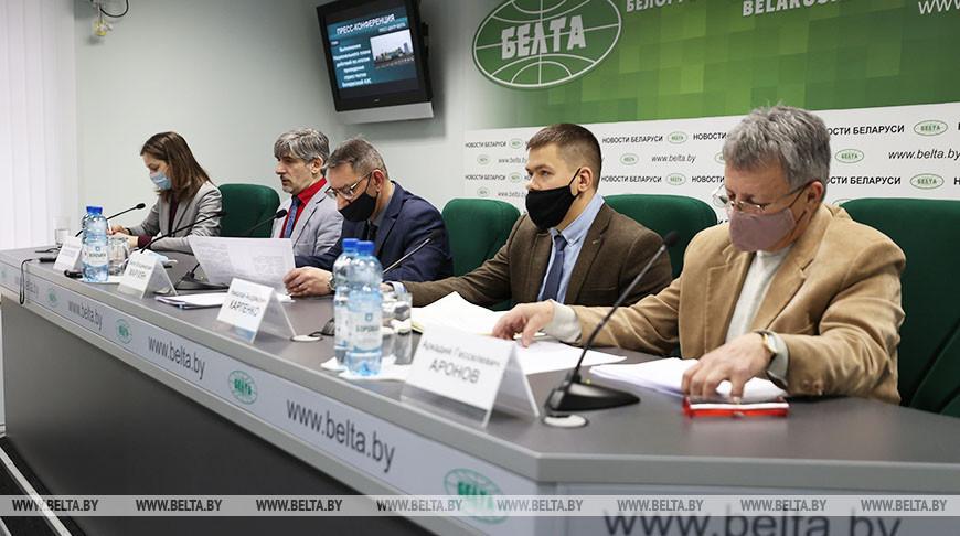 """Пресс-конференция """"Выполнение Национального плана действий по итогам проведения стресс-тестов БелАЭС"""" прошла в БЕЛТА"""