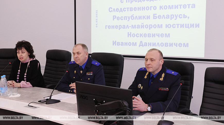 Носкевич встретился со студентами и преподавателями Витебского госуниверситета имени П.М.Машерова