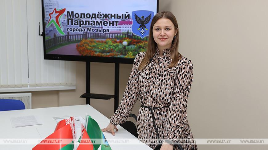Диана Мишура избрана делегатом VI Всебелорусского народного собрания