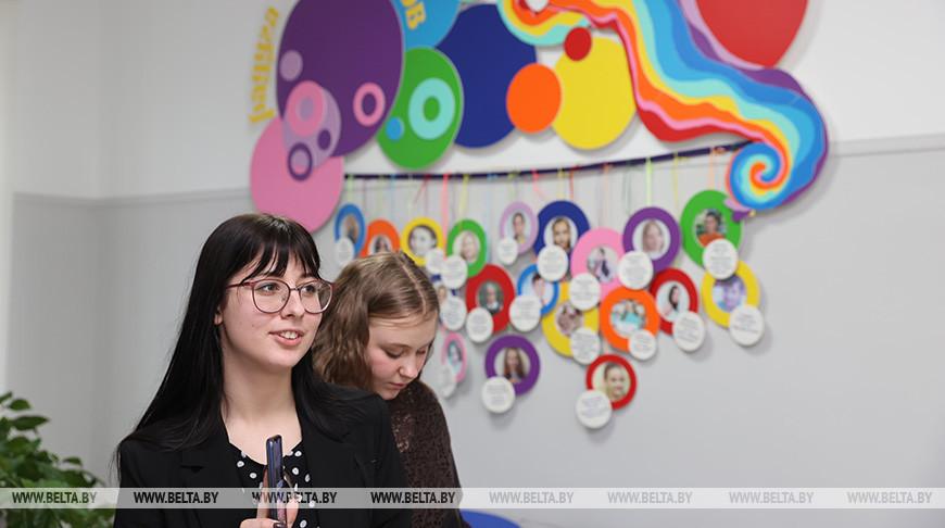 Мозырский центр творчества детей и молодежи
