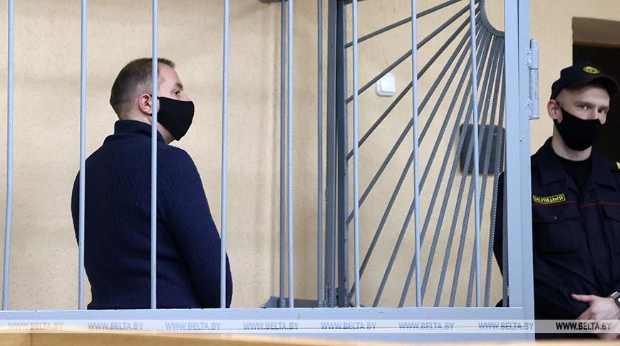 В Могилеве продолжается суд над бывшим главой областной дирекции Белгазпромбанка