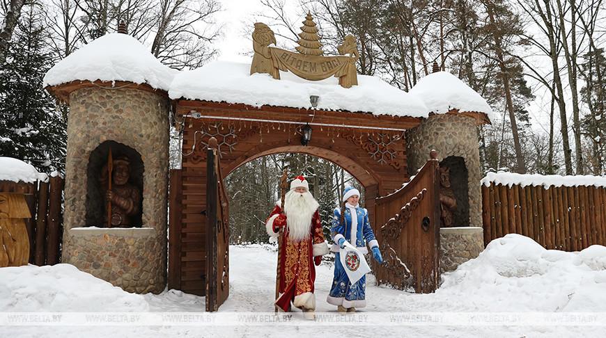 Праздник проводов Снегурочки прошел в Беловежской пуще