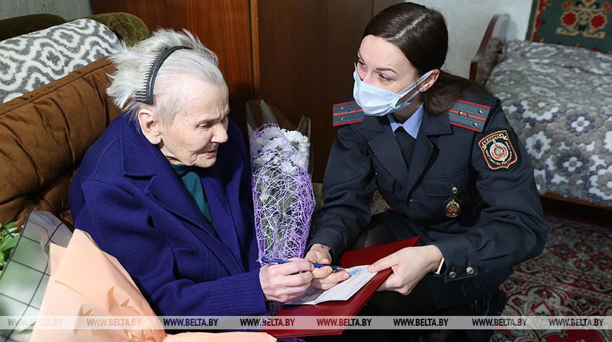 В Гомеле с 100-летним юбилеем поздравили ветерана войны