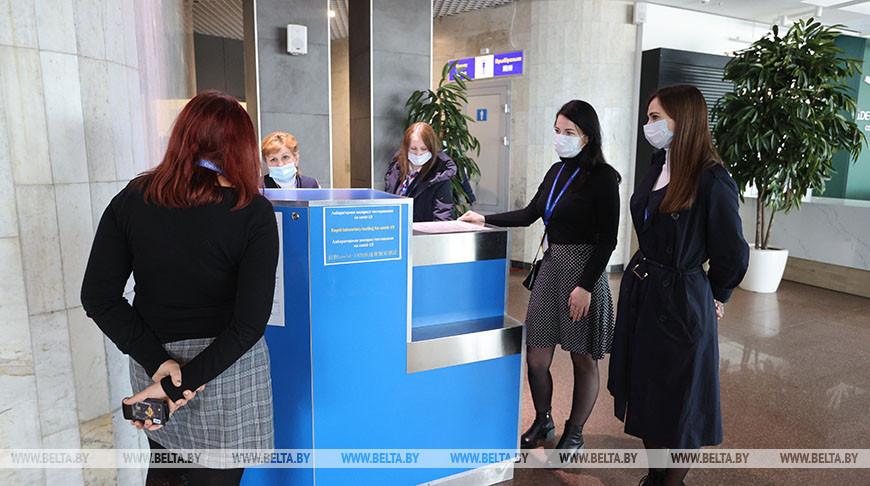 В Национальном аэропорту Минск начали тестирование на COVID-19 методом ПЦР