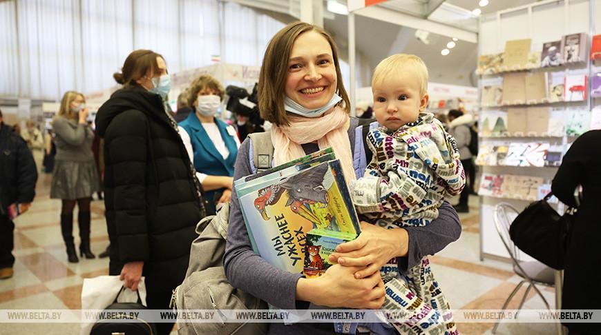 XXVIII Минская международная книжная выставка-ярмарка работает в Минске