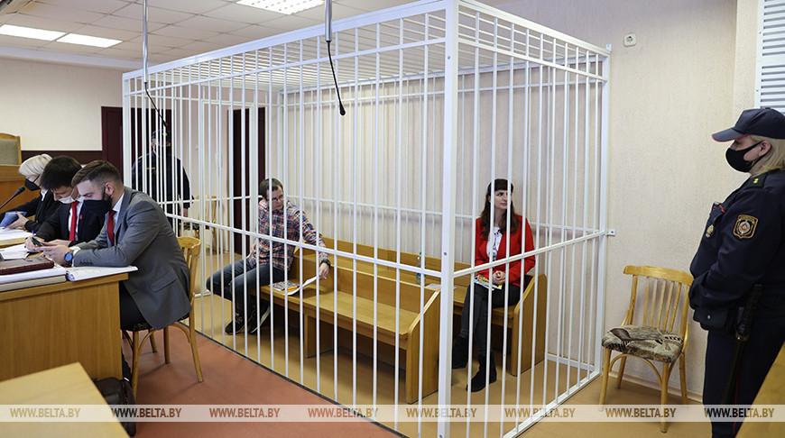 Суд в Минске начал рассмотрение дела о разглашении врачебной тайны