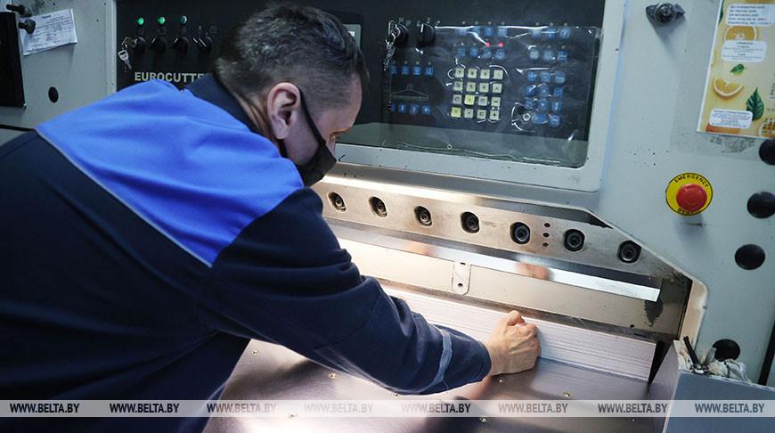 Головченко посетил бобруйскую типографию