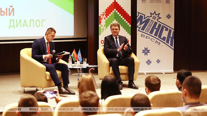 Состоялся открытый диалог молодежного актива столицы с председателем Мингорисполкома