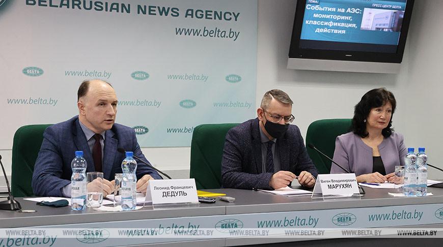 Плановое отключение первого энергоблока БелАЭС от сети продлится около недели - Госатомнадзор