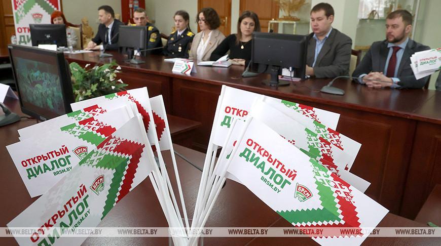 В Могилеве состоялся областной молодежный форум по итогам ВНС