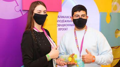"Финал проекта ""100 идей для Беларуси"" проходит в Минске"